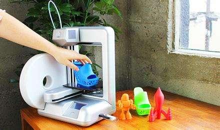 3D打印开发
